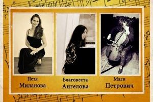 """Петя Миланова представя """"Класическата българска музика – завет и любов"""""""